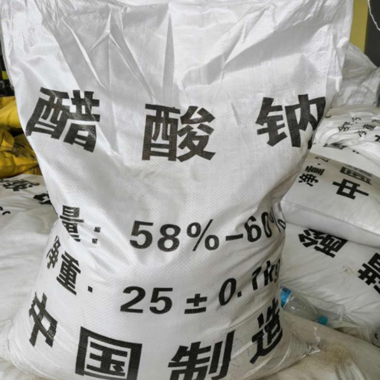 无水醋酸钠 醋酸钠 国标醋酸钠 厂商出售