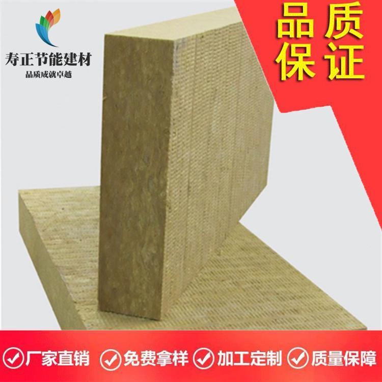 定制各规格型号岩棉复合板 屋面岩棉保温板 价格合理