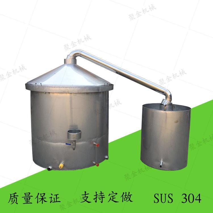 酿酒设备批发 久鼎 酿酒设备定制