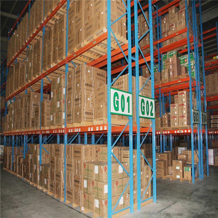 库房重型货架厂商 工厂仓库可调节智能库房重型货架出售
