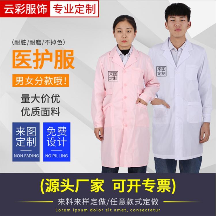 短袖工作服定制 工作服厂家直销 质优价廉