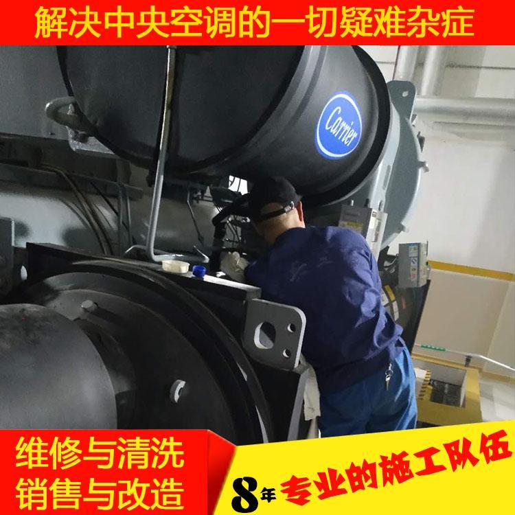 郑州中央空调维修 开封商用中央空调维修 快速上门 力之诚