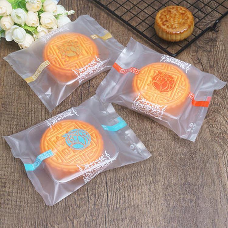 蛋黄月饼包装机 森利华多功能包装 机现货供应