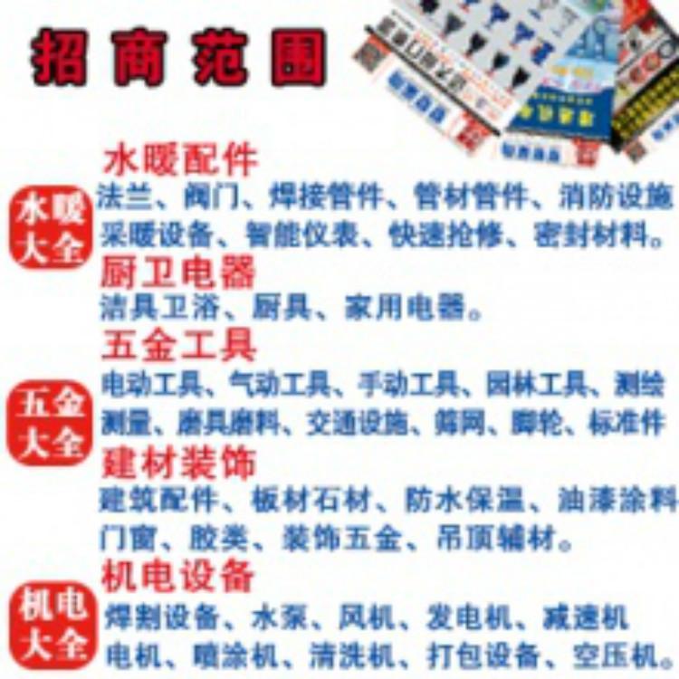 机电设备-帮帮采购-焊割设备