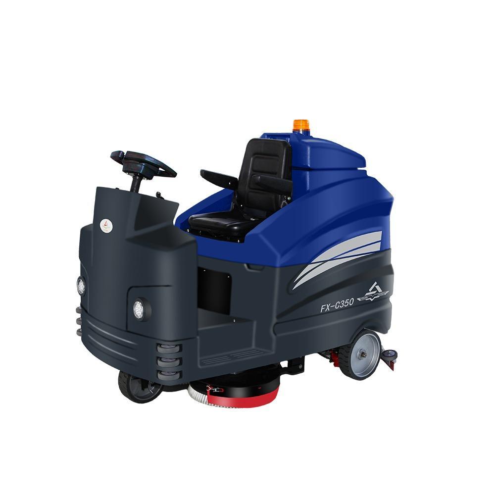 FXB FX-C350 风向标洗地车室内大型驾驶式洗地车厂家 环保洗地车直销