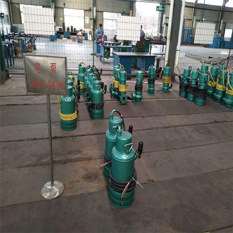 矿用防爆潜水泵 bqs80-20-11隔爆型潜污水电泵图片