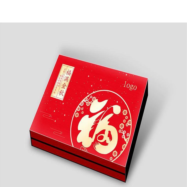 成都礼品包装盒定制 定做礼品包装盒 天胤智达厂家直销