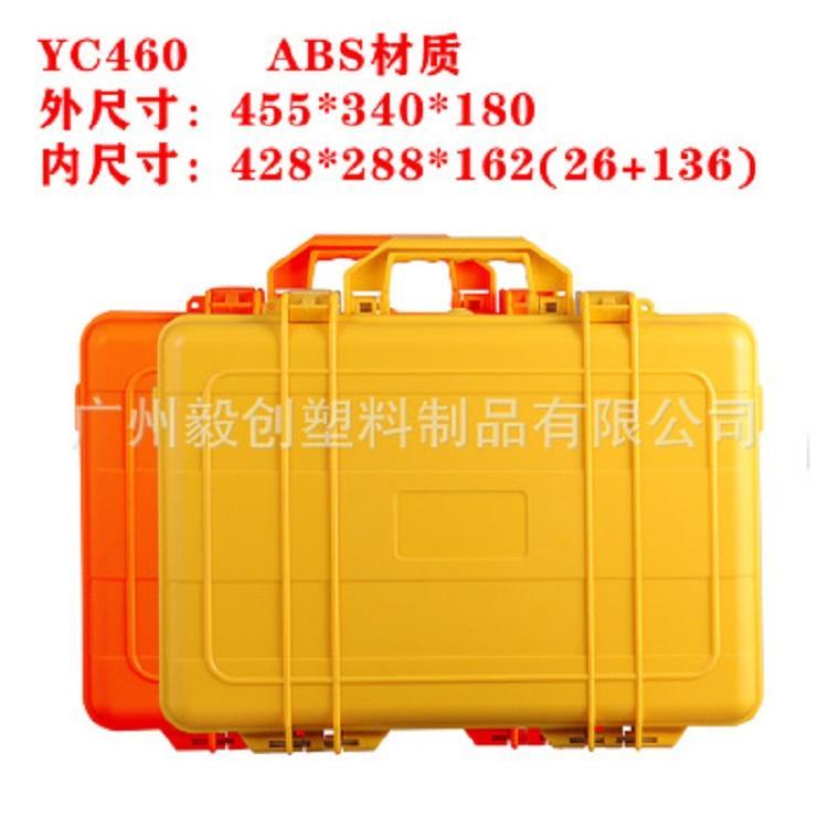 广州毅创 YC460#定做电子设备工具箱 塑料abs仪器手提箱 便携轻型箱定制