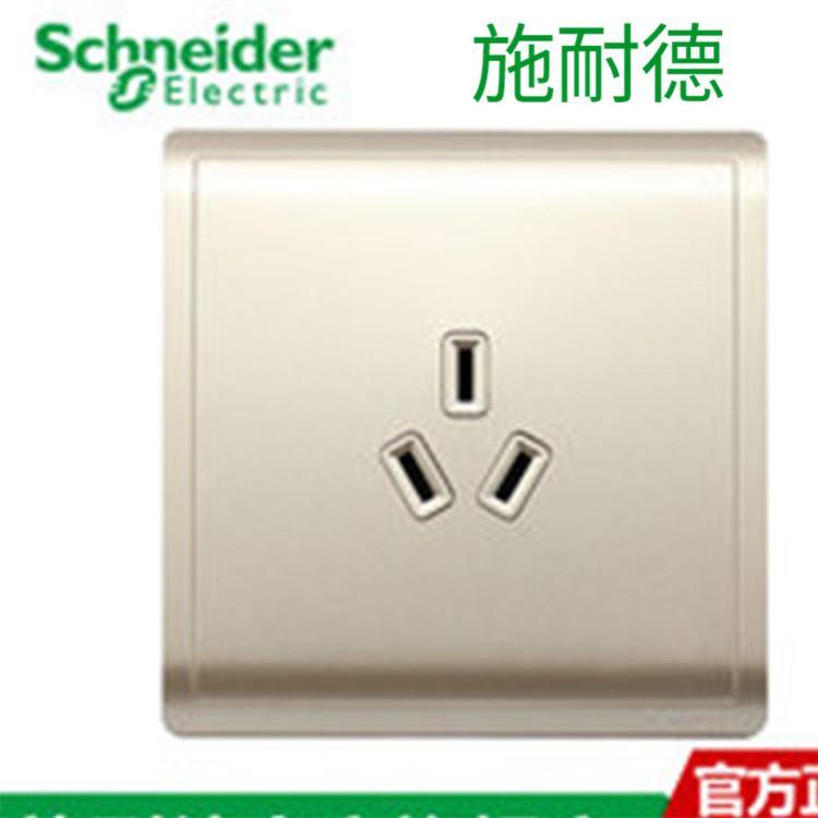 开关插座施耐德电气 开关及插座面板 丰尚系列