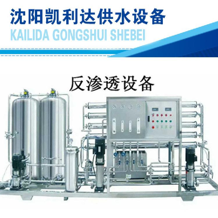 水处理设备 鹤岗环保设备水处理 医院污水处理设备 凯利达
