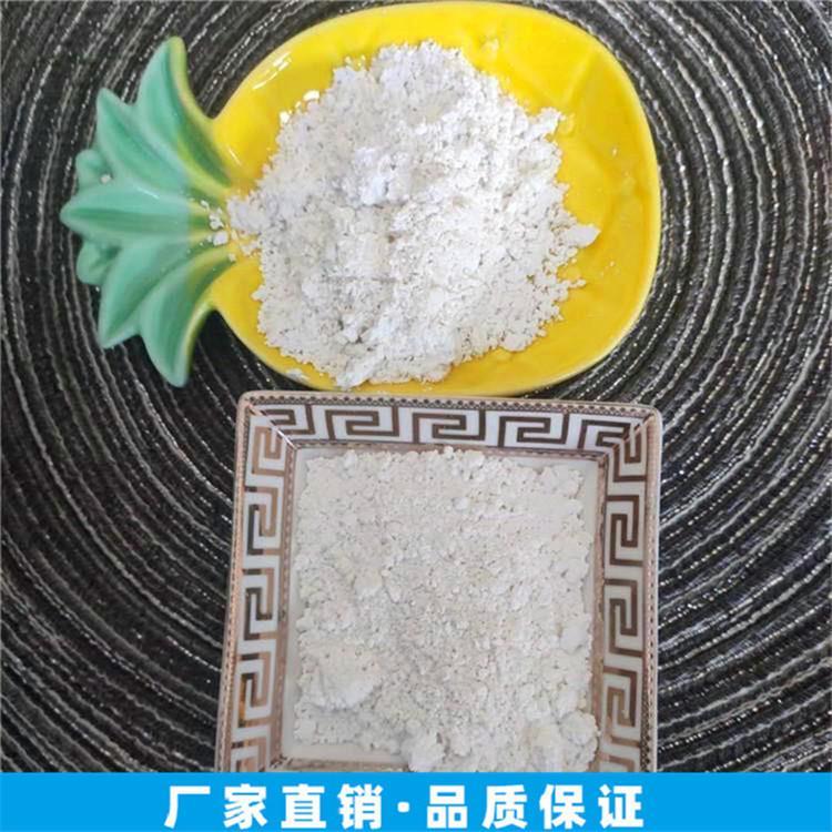 灰色电气石粉定制 灰色电气石粉直销
