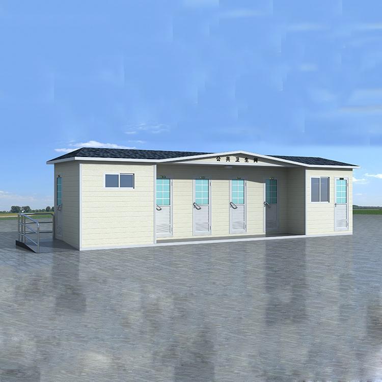 铜川移动厕所订购工地用移动厕所