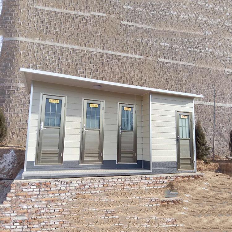 铜川环保移动厕所订购工地用移动厕所