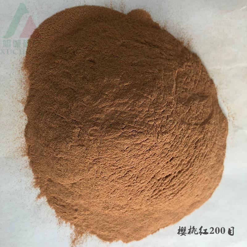 河北灵寿彩砂工厂 200目彩砂 真石漆调底色砂 彩砂价格