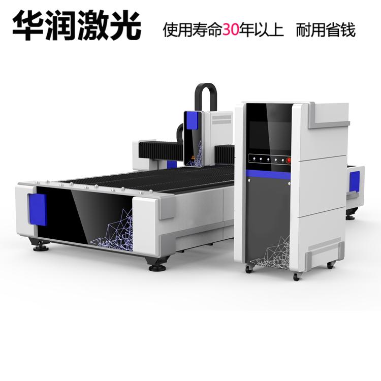 钢板光纤激光切割机 激光光纤切割机设备 正品保障