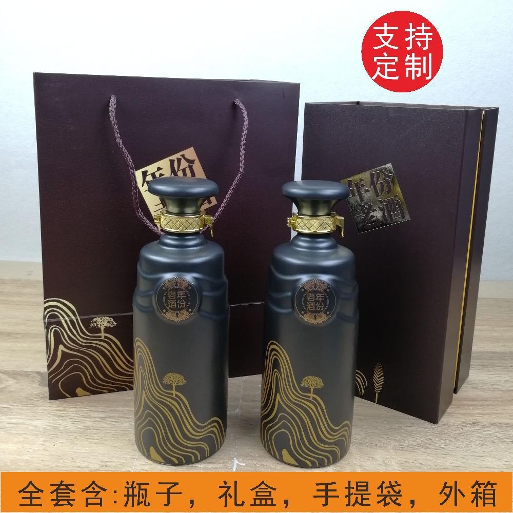 尚艺坊陶瓷酒瓶1斤500ml支持定制高档仿古白酒瓶现货