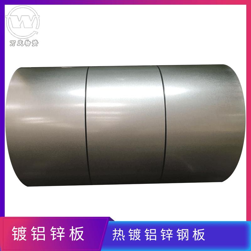 高明基业DX51D+AZ60环保耐指纹板镀铝锌卷 佛山万庆涂镀钢材