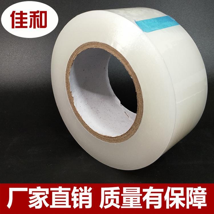 商洛保护膜 电子产品家电外观保护膜批发厂家 可分切任意规格