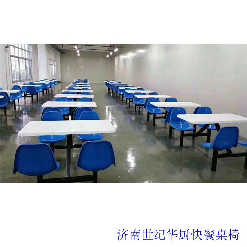 济南厨房设备 食堂用餐桌餐椅 济南厨具设备食堂塑料餐桌餐椅