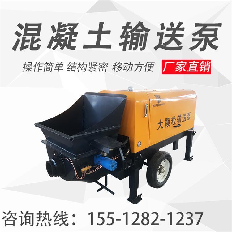 砂浆混凝土输送泵-小型细石混凝土输送泵-砂浆细石混凝土