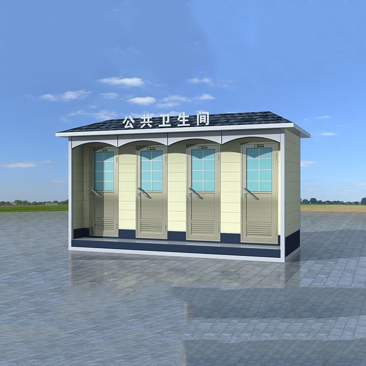 新疆环保移动厕所生产工地用移动厕所