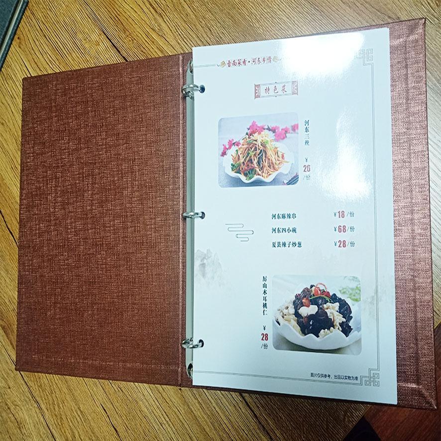 山西太原百利亨菜谱宣传册/企业画册设计制作