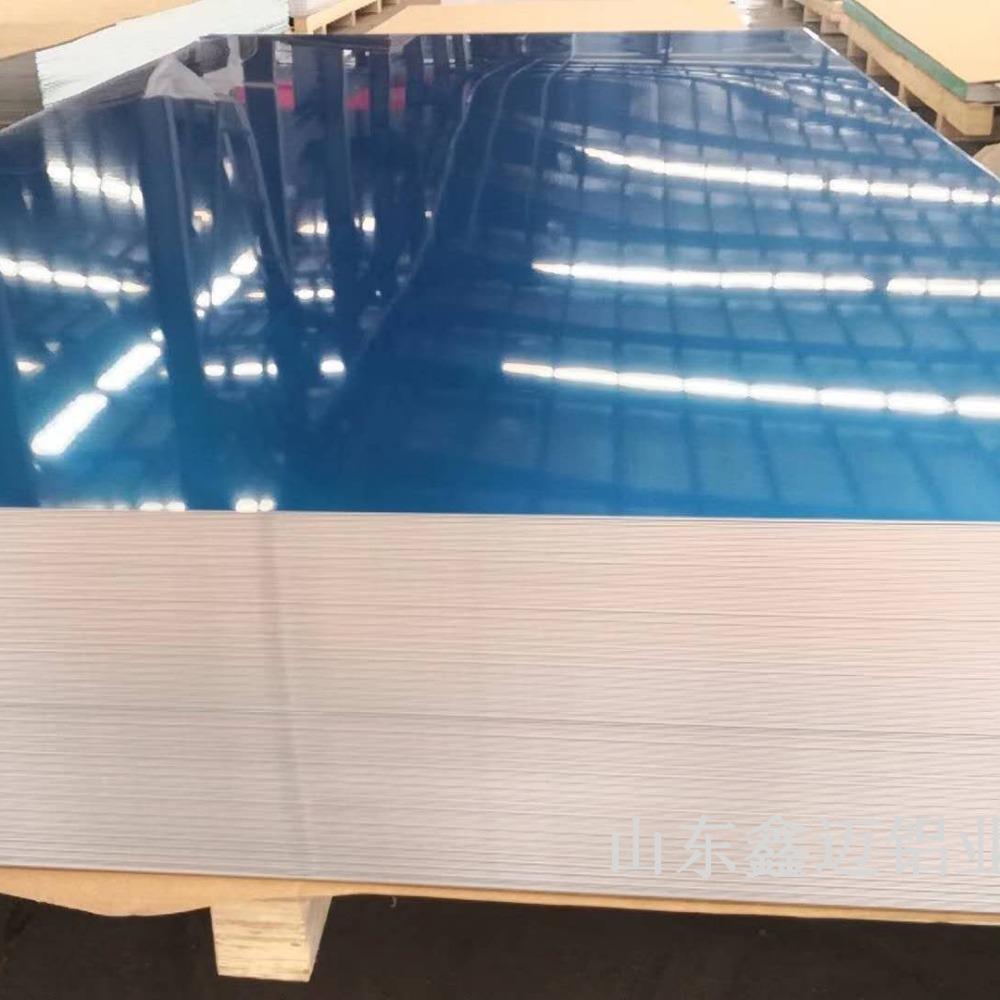 铝合金板大量现货合金铝板