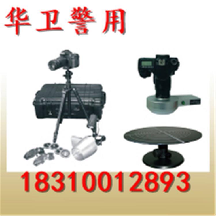 厂家直供 紫外观察照相系统 北京紫外观察照相系统