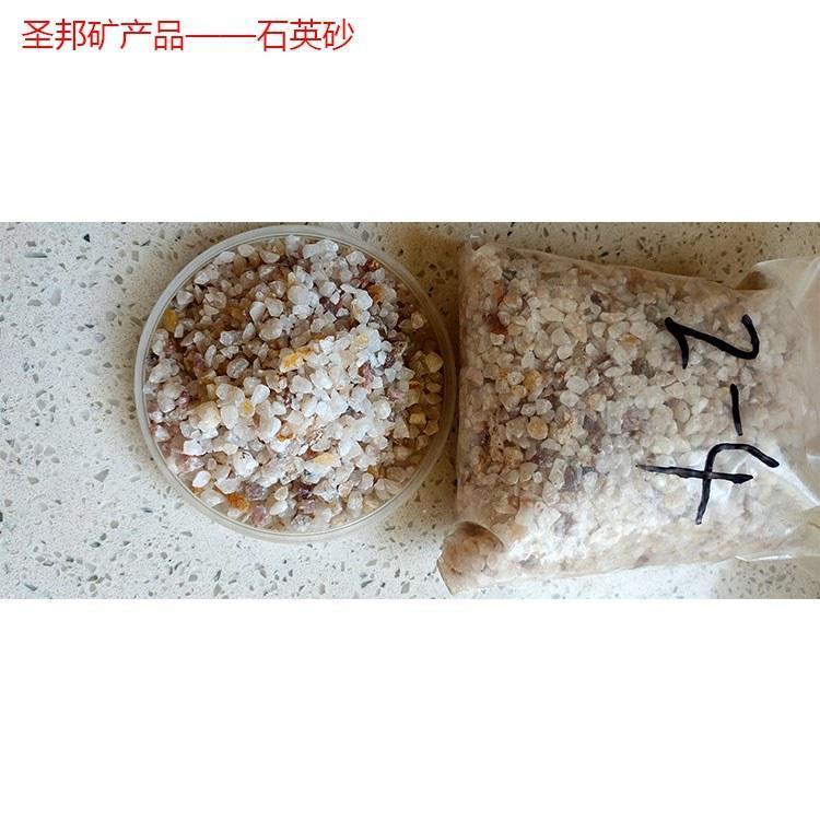 石英粉生产线 圣邦矿产品建筑材料用石英砂 规格齐全