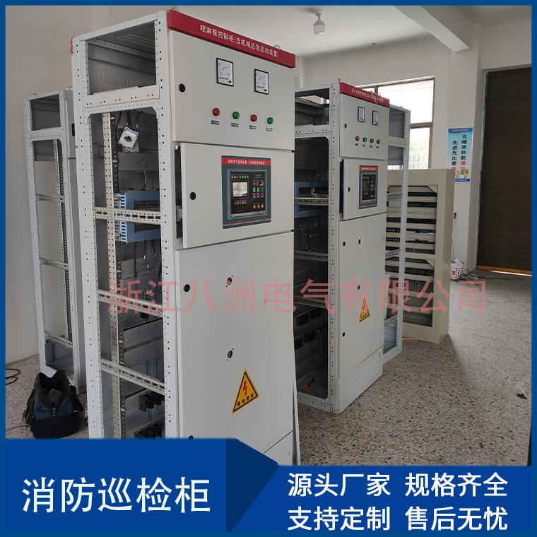 开封机械应急启动柜加工定制各种规格巡检柜八洲电气供应