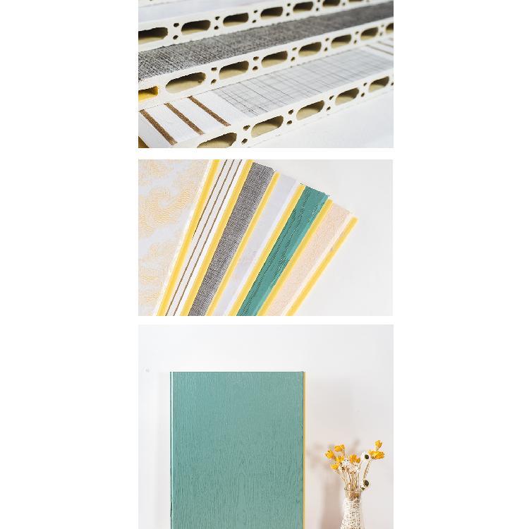 竹木纤维板批发 合飞 竹木纤维板 -质优价廉