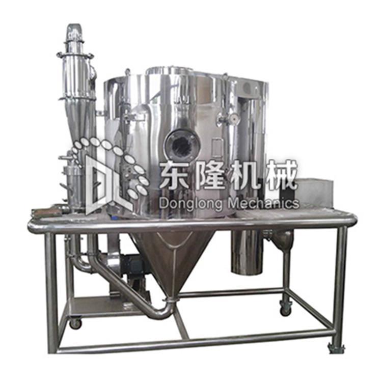 高速离心喷雾干燥机特点 适用于热敏性物料干燥 东隆机械