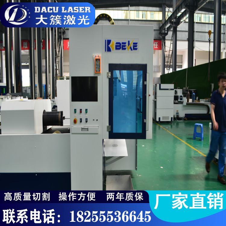 南京光纤激光切割机 大簇设备 光纤激光切割机 生产厂家 专业定制