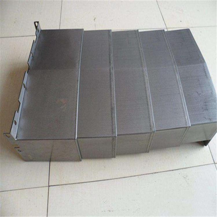 钢板防护罩 机床导轨防护罩 机床防护罩 宏泰厂家