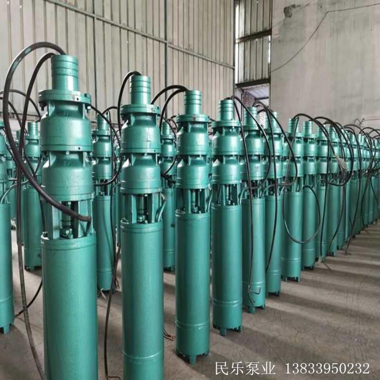 深井用潜水泵 新疆潜水电泵报价 民乐泵业