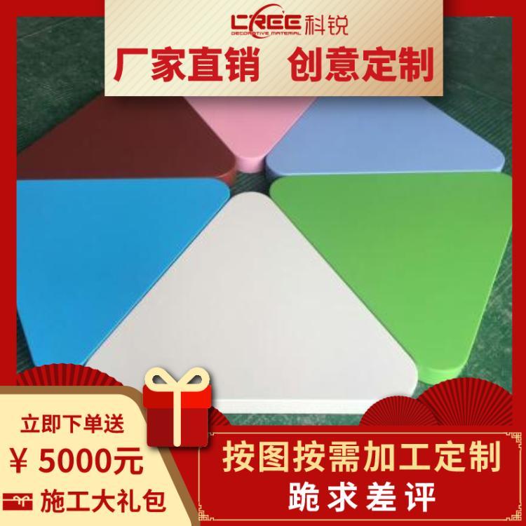 墙面装饰建材铝幕墙板氟碳喷涂铝单板定制-可回收氟碳铝单板厂家