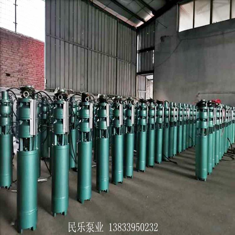 深井用潜水泵 江苏潜水电泵价格 河北民乐泵业