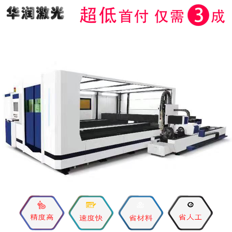 固体金属激光切割机 光纤激光金属切割机报价 厂家直销