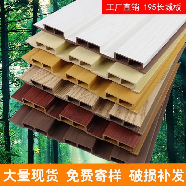 生态木吊顶 儒商 生态木方通价格 防火耐高温