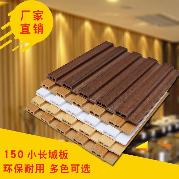 生态木长城板 儒商 生态木方通价格 安全环保无甲醛
