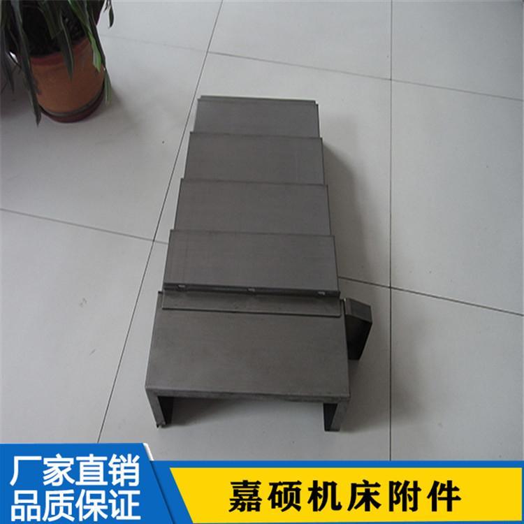 河北嘉硕机床附件 机床防护罩 圆筒防护罩定制