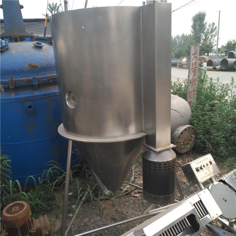 二手圆盘干燥机 喷雾离心干燥机 回转真空干燥机 精选厂家