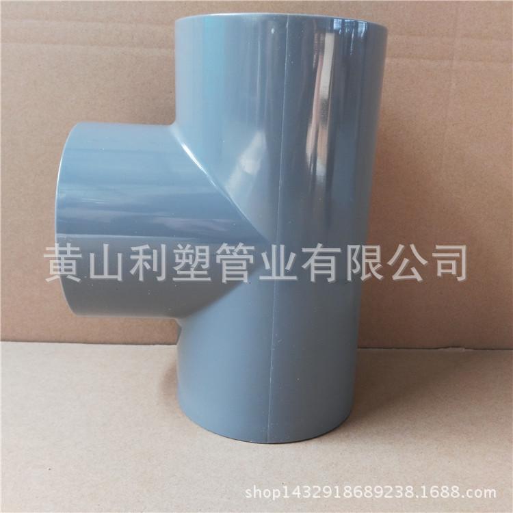 供应十堰地区DE75规格灰色塑料化工级三通S12.5标准-pvc水管三通