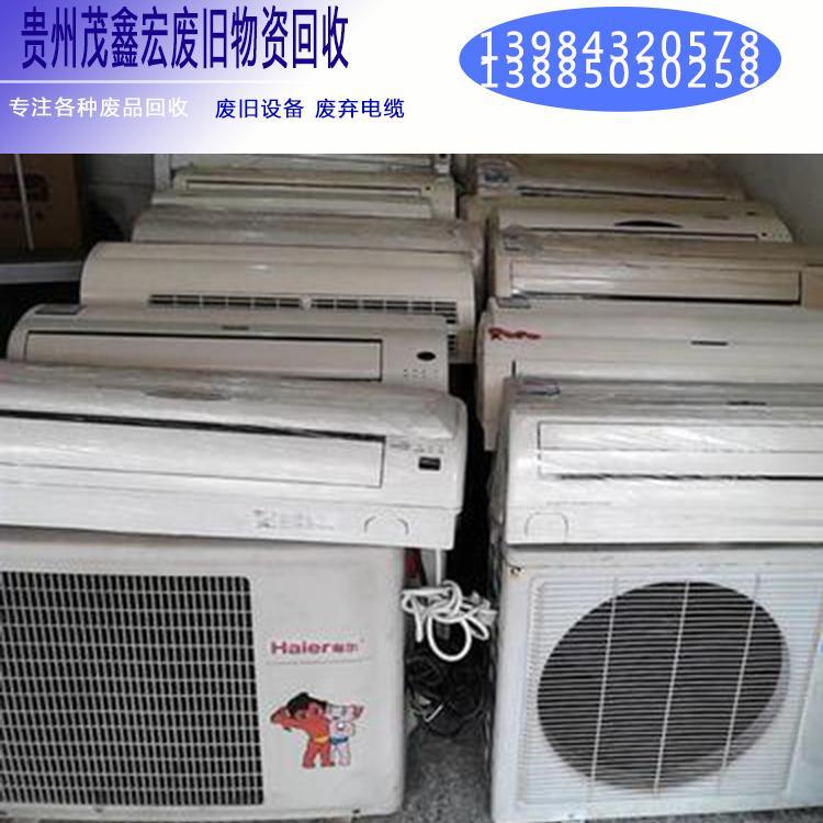 贵州贵阳酒店设备酒店设备回收评估-回收利用