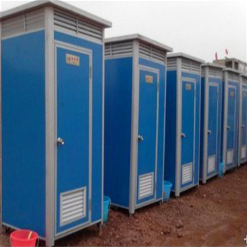 移动环保厕所-环保厕所-环保厕所厂家-活动厕所-移动厕所-山东移动厕所