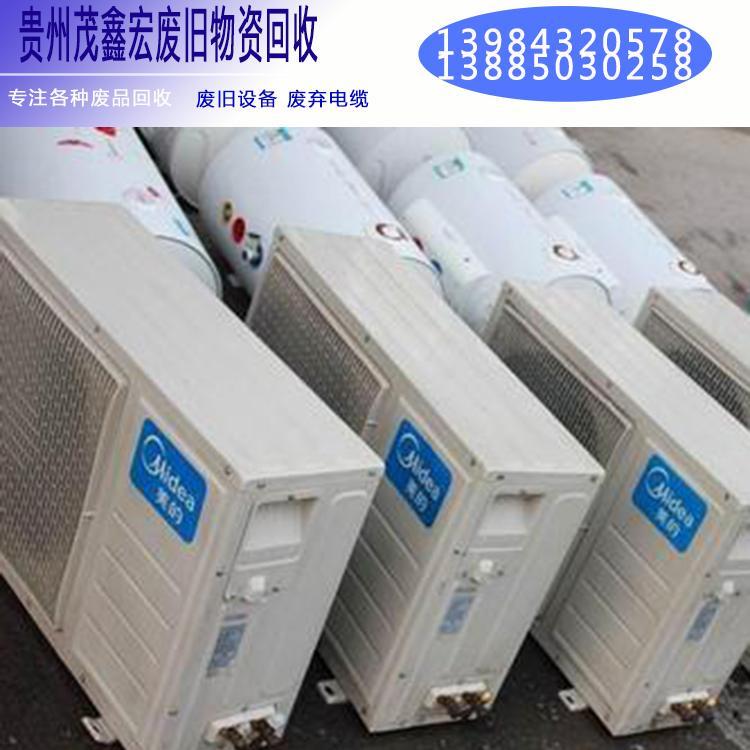 贵州酒店设备废品回收厂家