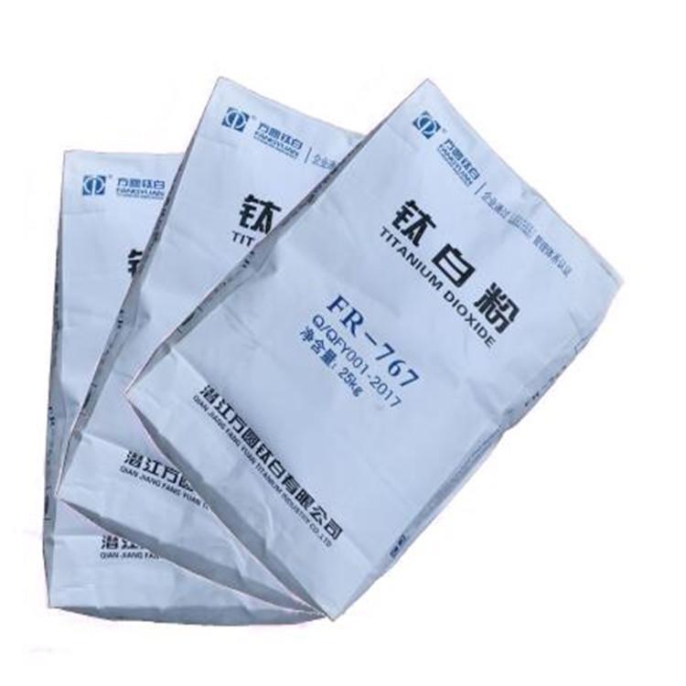 国产金红石型钛白粉 武汉方圆R-767钛白粉 质量保障