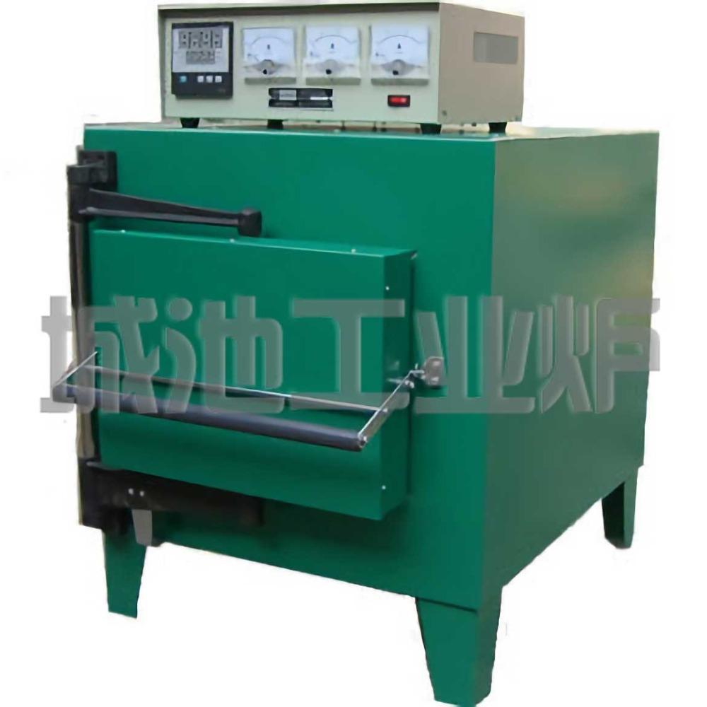城池牌RXJ节能型高温箱式加热炉箱式工业电阻炉