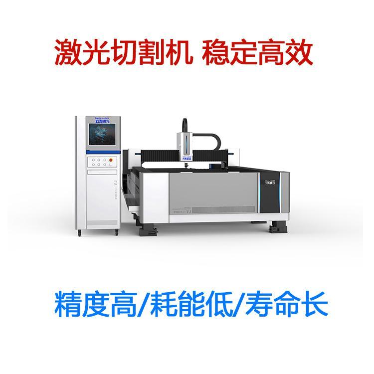 山东小型激光切割机自动上下料 金属激光切割机厂家