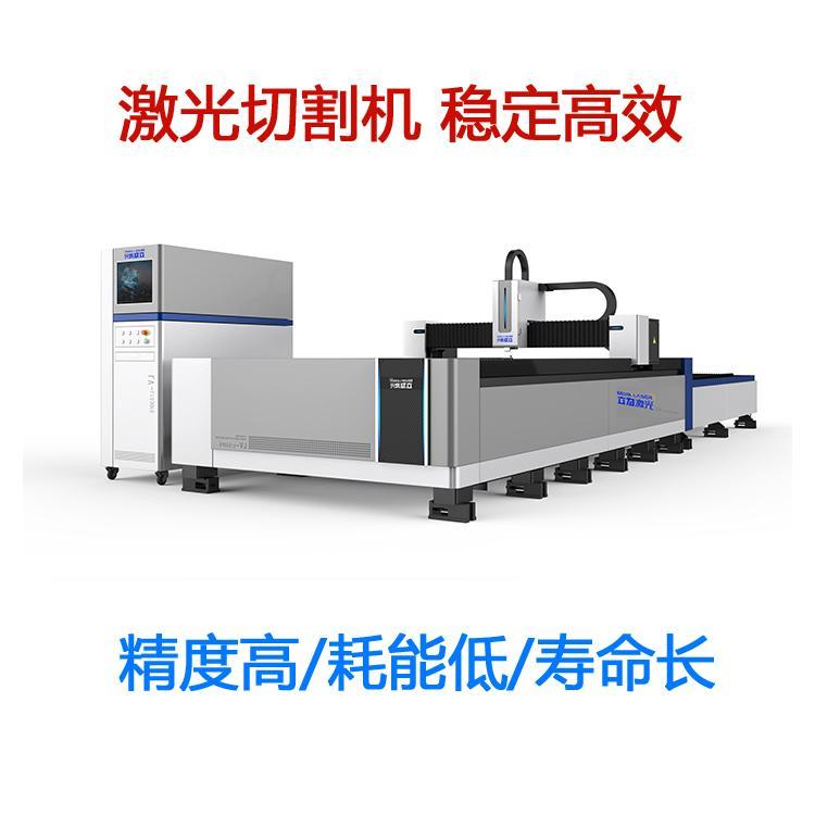 济南金属激光切割机速度快 小型激光切割机耗能低